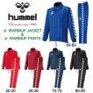 キッズ ジャージ 上下セット ヒュンメル hummel ジュニア ウォームアップジャケット パンツ 子供 セットアップ 定番 トレーニング ウェア  得割20  送料無料