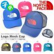 メッシュ キャップ ザ・ノースフェイス THE NORTH FACE Logo Mesh Cap キッズ ロゴ メッシュ キャップ 帽子 子供 遠足 紫外線防止 2017春夏新色 日よけ