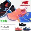 キッズ スニーカー new balance ニューバランス KS620 子供 ジュニア スリッポン シューズ 靴 2016新作  得割20