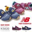 現品限り 得割30 ベビー スニーカー ニューバランス new balance KS620 子供 キッズ 男の子 女の子 スリッポン ファーストシューズ ベビーシューズ 靴