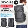 ラスト1 バックパック NIXON ニクソン LANDLOCK SE BACKPACK ランドロック デイパック リュックサック 得割50 33L