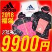数量限定  送料無料 2016年 福袋 アディダス adidas レディース 4点セット 総額23598円が8900円
