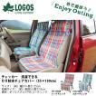 ロゴス LOGOS OX防水チェアカバー チェッカー 55×125cm 洗濯可 チェック柄 アウトドア キャンプ 73173048