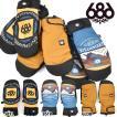 手袋 686 SIX EIGHT SIX シックスエイトシックス Mountain Mitt メンズ ミトン グローブ スノボ スノーボード スキー L5WGLV08 15-16 得割30