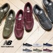 スニーカー ニューバランス new balance MRL005 メンズ カジュアル シューズ 靴 2017春夏新作 送料無料 得割25