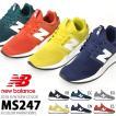 スニーカー ニューバランス new balance MS247 メンズ カジュアル シューズ 靴 得割35 送料無料
