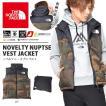 数量限定 高品質 ダウン ベスト THE NORTH FACE ザ・ノースフェイス Novelty Nuptse Vest Jacket メンズ ノベルティー ヌプシ ジャケット nd91844