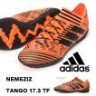 得割40 サッカートレーニングシューズ アディダス adidas ネメシス タンゴ 17.3 TF メンズ サッカー トレシュー シューズ 靴 送料無料