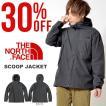 30%off ナイロンジャケット THE NORTH FACE ザ・ノースフェイス SCOOP JACKET スクープ ジャケット アウトドア マウンテンパーカー np61645 シェル