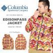 伊藤巧 着用 ナイロンジャケット コロンビア Columbia メンズ Edisonpass Jacket 釣り アウトドア マウンテンパーカー 2017春夏新作 得割10 送料無料