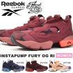 スニーカー リーボック クラシック Reebok CLASSIC レディース INSTAPUMP FURY OG RI インスタポンプ フューリー シューズ 靴