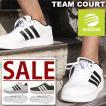 得割41 スニーカー アディダス adidas NEO ネオ TEAM COURT チームコート メンズ カジュアル シューズ 靴