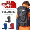 リュックサック ザ・ノースフェイス THE NORTH FACE TELLUS 33 テルス バッグ バックパック リュック アウトドア ザック 登山  NM61510 2017秋冬新色 10%off