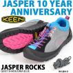 ジャスパー ロックス スニーカー KEEN キーン メンズ JASPER ROCKS SP QUIET SHADE アウトドア クライミング シューズ 1019868 替え紐つき