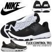 トレーニングシューズ ナイキ NIKE メンズ フレックス コントロール TR3 スニーカー シューズ 運動靴 ランニング ジョギング ジム ブラック 黒 AJ5911 送料無料