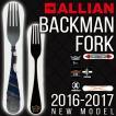 スノーボード 板 ALLIAN アライアン INGEMAR BACKMAN FORK 155  メンズ キャンバー ディレクショナル 得割30