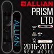 スノーボード 板 ALLIAN アライアン PRISM LTD  メンズ 男性 キャンバー オールラウンド 得割30