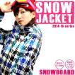 【P10倍】スノーボード ウエア レディース モザイク柄 ジャケット ブルー ジャケット スノー ウェア SNOWBOARD JACKET
