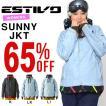 半額 スノーボードウェア エスティボ ESTIVO EV SUNNY JKT レディース デニム風 ジャケット ナチュラルフィット  スノーボード スキー 50%off