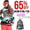 65%off スノーボードウェア エスティボ ESTIVO EV BRIGHT JKT レディース ドット柄 ジャケット  スノーボード スキー