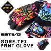 スノーグローブ ESTIVO エスティボ レディース GORE-TEX PRNT GLOVE ゴアテックス 手袋 30%off