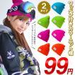 ネコポス便対応!春オススメ 2TYPEから選べる ワッペン付き ニット帽 メンズ レディース ニットキャップ 帽子 KNIT CAP ビーニー ロング EDGE