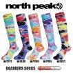 タイダイ スノー ロング ソックス ハイソックス メンズ  ノースピーク north peak スキー  スノーボード 靴下 得割20
