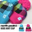 キッズ ニット帽 ニットキャップ north peak ノースピーク  スキー スノーボード スノボ 防寒 帽子 ビーニー ジュニア 子供  ボンボン付き 得割54
