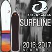 スノーボード 板 OGASAKA オガサカ SURFLINE 156  メンズ 男性 パウダーボード 国産 得割25