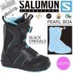スノーボード ブーツ SALOMON サロモン レディース PEARL BOA ブーツ L37345700 得割30