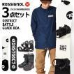 ROSSIGNOL ロシニョール スノーボード 3点セット メンズ 板 ボード バインディング ブーツ 151 155 スノボ 国内正規代理店品