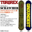 TORQREX トルクレックス SCRATCHER スクラッチャー スノーボード 国内正規品 得割40