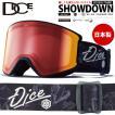 ゴーグル DICE ダイス SHOWDOWN ショーダウン ミラー レンズ スノボ スノー 平面レンズ 2020-2021冬新作