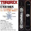TORQREX トルクレックス ボード UNICORN ユニコーン グラスハイキャンバー 板 スノーボード 得割30