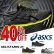 40%off ランニングシューズ アシックス asics GEL-KAYANO 24 メンズ ゲルカヤノ TJG957 初心者 ジョギング マラソン 靴 送料無料