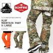 スノーボードウェア ボンファイア BONFIRE メンズ XLBF MOUNTAIN PANT X-LARGE エクストララージ コラボ パンツ ボトム  40%off