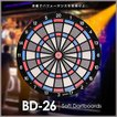 BLITZER (ブリッツァー) ソフトダーツボード ブラック BD-26
