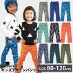 キッズ デザイン パンツ 男の子 女の子 80cm-120cm ストレッチ ロングパンツ 長ズボン ボトムス 子供服 柄付き 総柄 ズボン