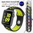 Apple Watch Series3 バンド 42mm ソフトシリコン ス...