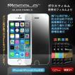 iPhone6/6Plus/6s/6sPlus 4.7/5.5インチ用 強化ガラス ガラスフィルム 液晶保護フィルム 超薄型 0.21mm ラウンドエッジ加工 MOCOLO Glass PANELS 硬度9H