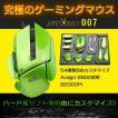 ゲーミングマウス 有線 おすすめ PCゲーマー用 James Donkey 007 DPI8200まで調整可能 LED 7ボタン USB接続 DIY可能 MMO RTS オンラインゲーム PC Mouse