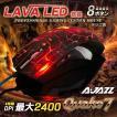ゲーミングマウス 有線 おすすめ FPS AJAZZ Quake7 DPI2400 最大8段階調整 赤色LED 連射キー搭載 8ボタン USB接続 MMO RTS オンラインゲーム PC Mouse