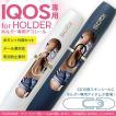アイコス シール ケース iQOS スキンシール ホルダー ボタン ワンポイント ステッカー デコ 電子たばこ 人物 写真 003590