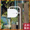 【送料無料】東洋工業 TOYO 壁付け 郵便ポスト 横型 縦型 ピノ PINO 全4種【toyo-pino】