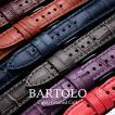期間限定価格 EMPIRE BARTOLO バルトロ 時計 ベルト ...