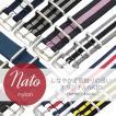EMPIRE 時計 ベルト 腕時計ベルト NATO 上質な光沢で...