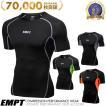 EMPT メンズ コンプレッションウェア コンプレッションインナー 夏用 夏 半袖 Tシャツ おしゃれ 大きいサイズ 小さいサイズ 筋トレ トレーニング ジム スポーツ