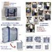 バッグ 折り畳み スーツケース取付可能