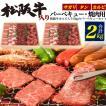 松阪牛 カルビ 入り 3種 バーベキュー セット 2kg ( 1kg 2個 セット )  お取り寄せ グルメ ランキング