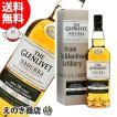 送料無料 ザ グレンリベット 16年 ナデューラ 700ml シングルモルト スコッチ ウイスキー 洋酒 40度 並行輸入品